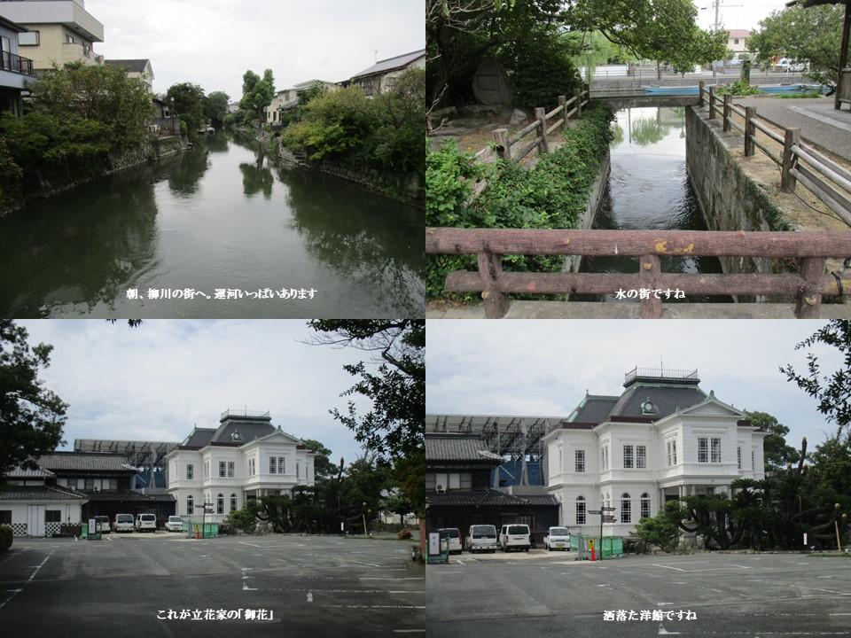 f:id:genta-san:20201201101940j:plain