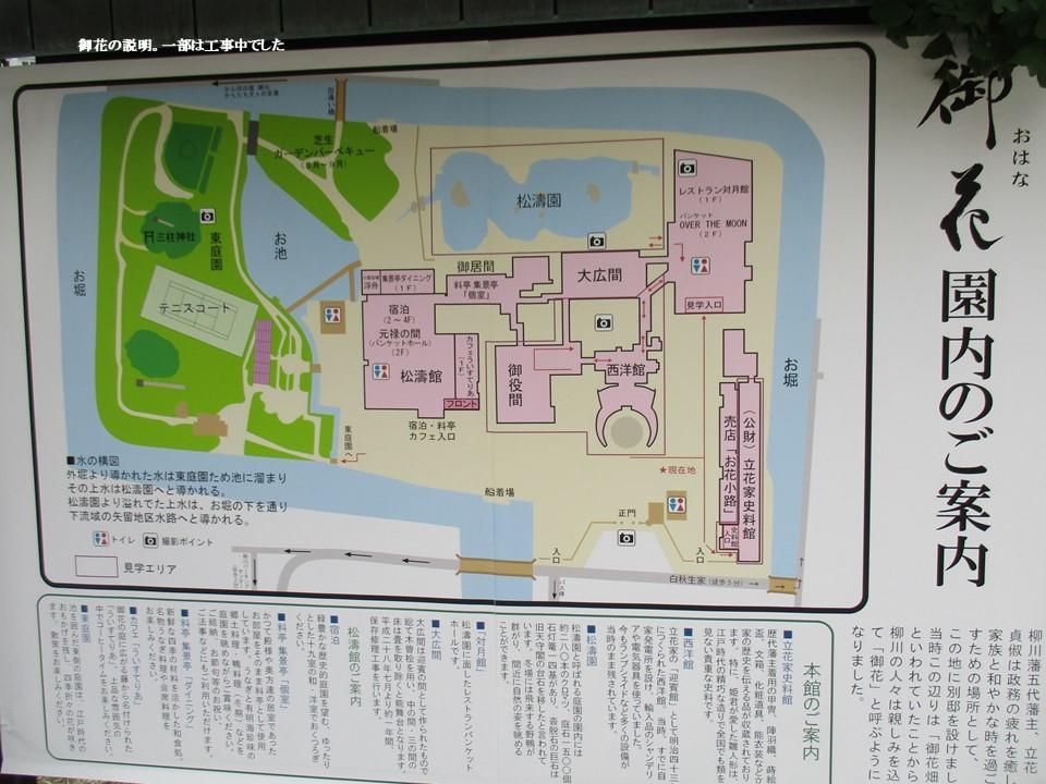 f:id:genta-san:20201201101943j:plain