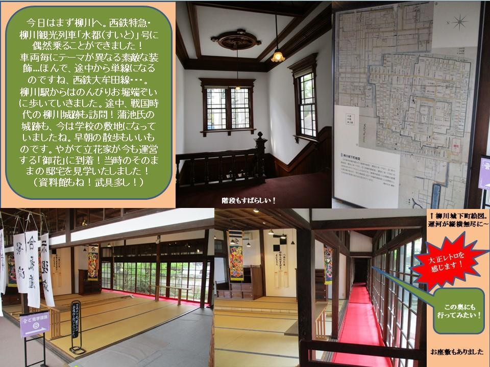 f:id:genta-san:20201201101949j:plain