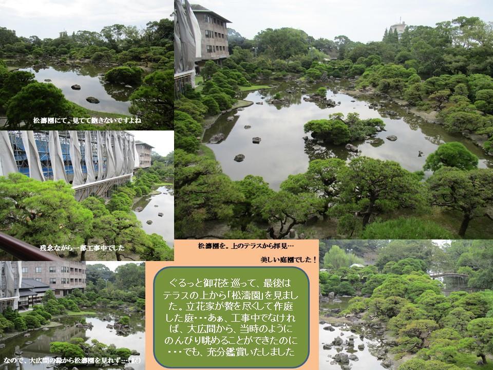 f:id:genta-san:20201201101952j:plain