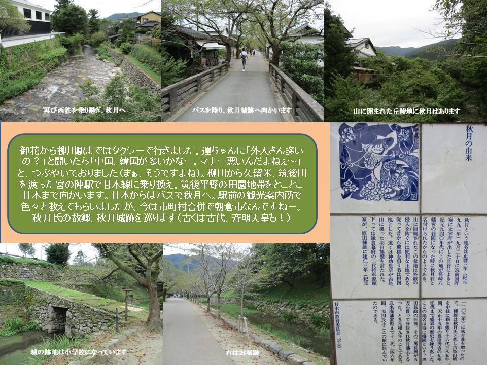 f:id:genta-san:20201201101955j:plain