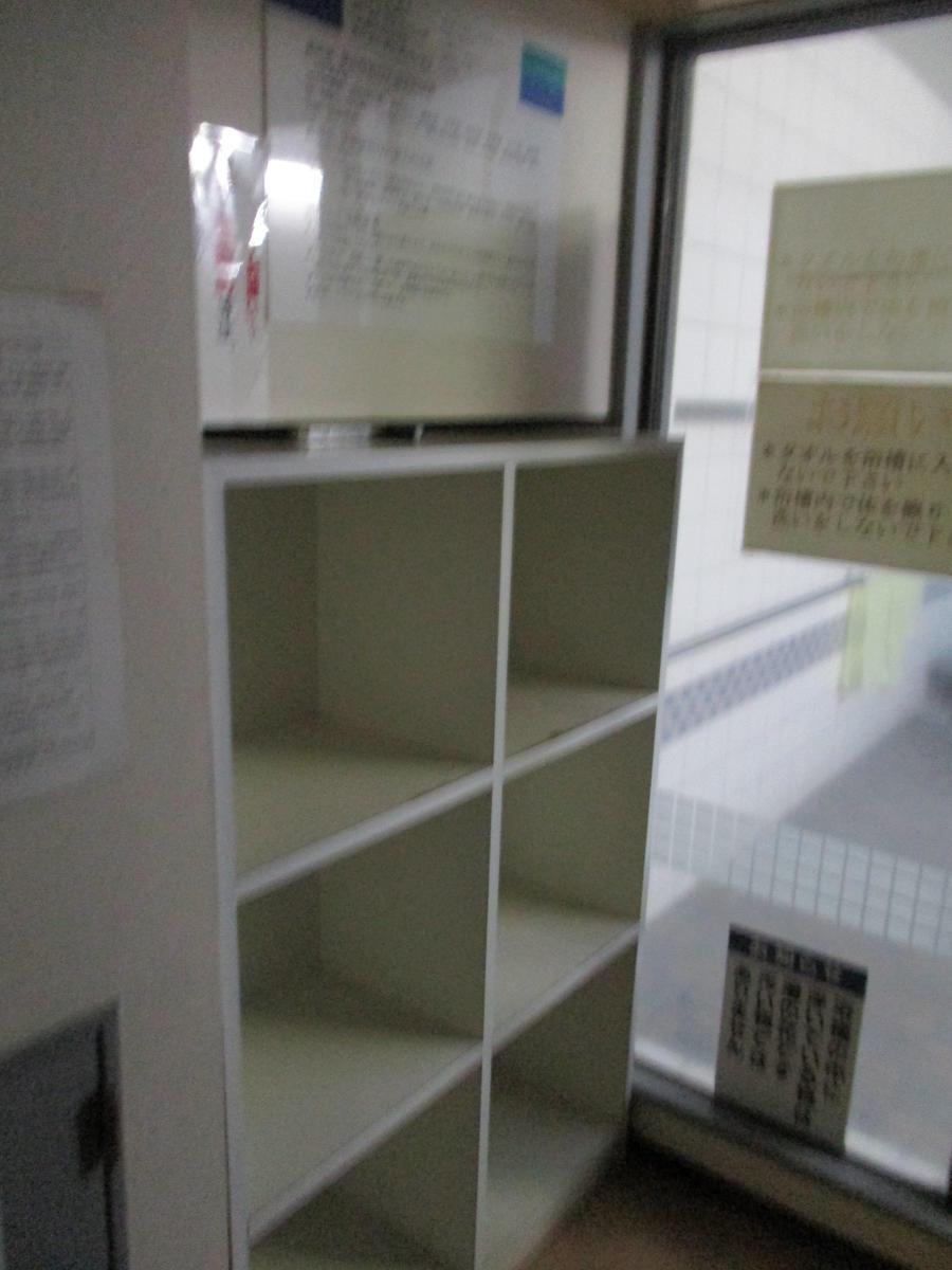 f:id:genta-san:20201201102335j:plain