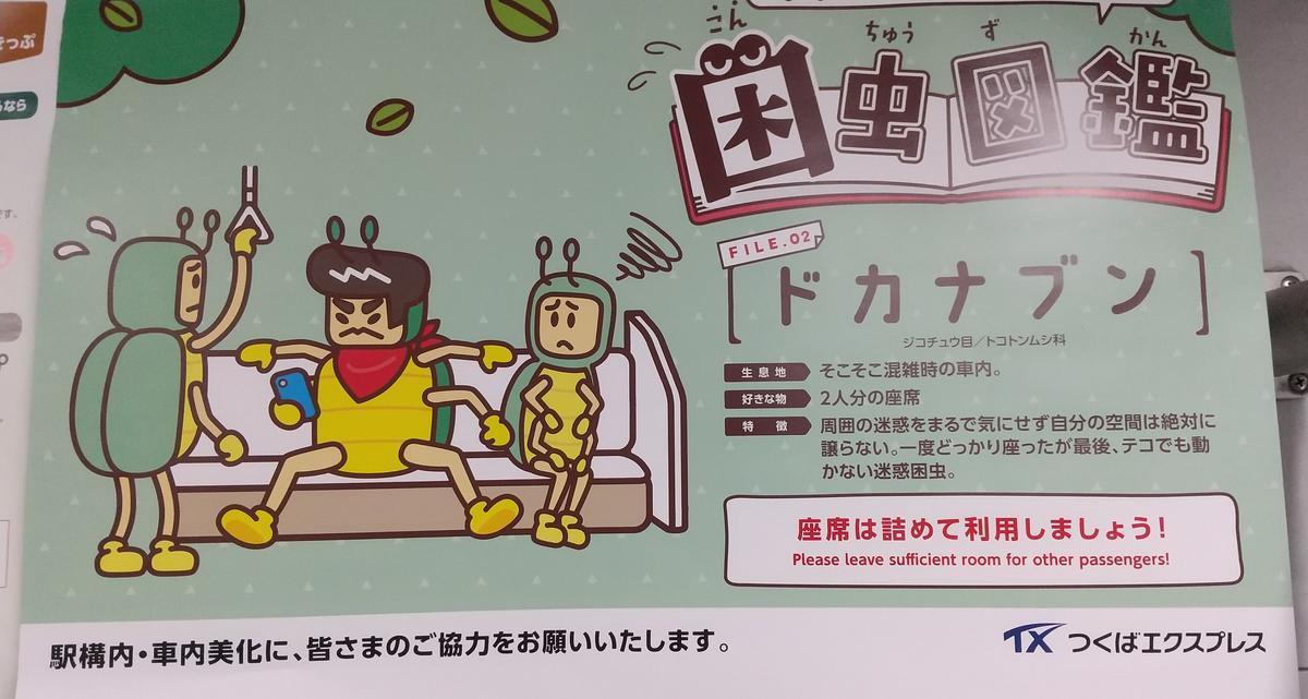 f:id:genta-san:20201202181116j:plain