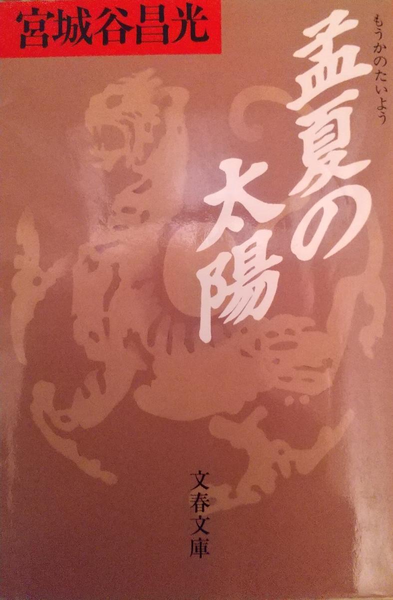 f:id:genta-san:20201202194927j:plain