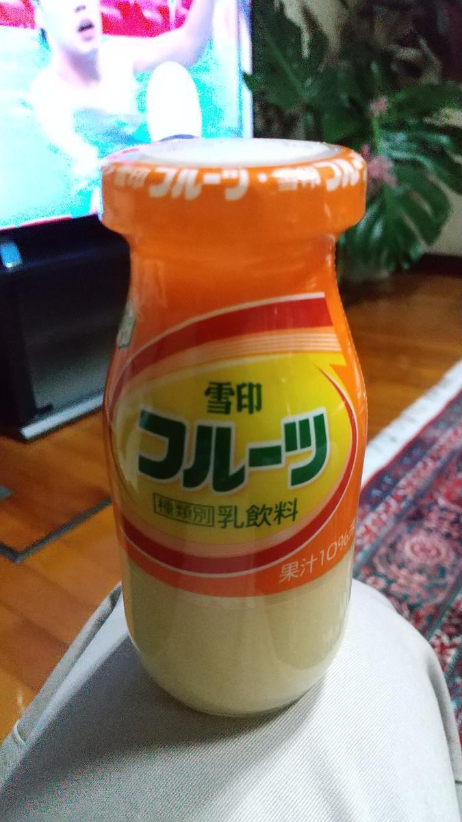 f:id:genta-san:20201204170807j:plain