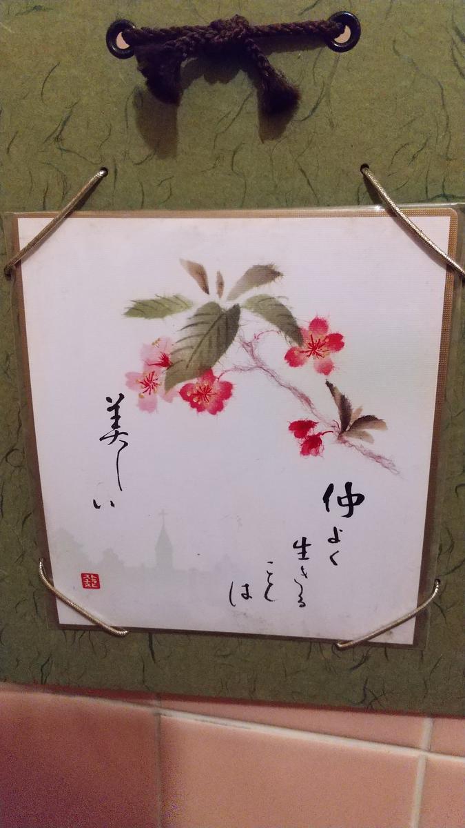 f:id:genta-san:20201204170946j:plain