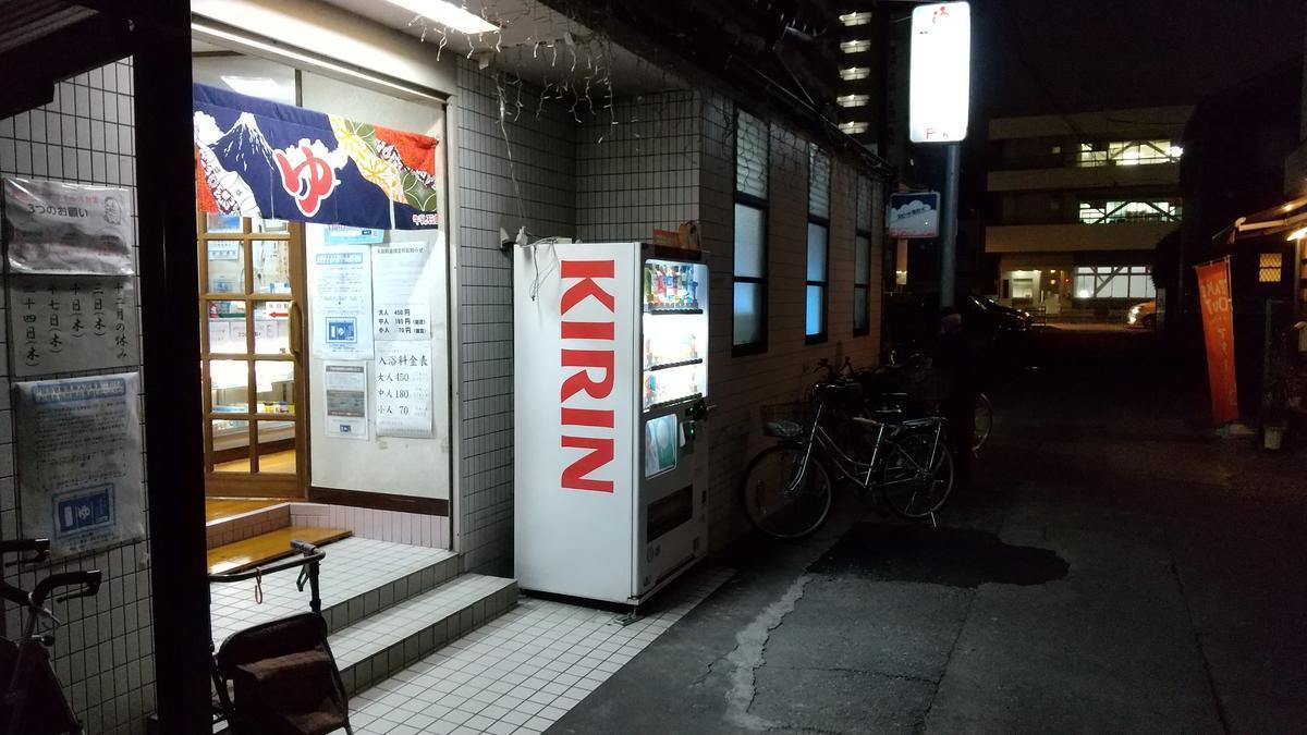 f:id:genta-san:20201204182012j:plain