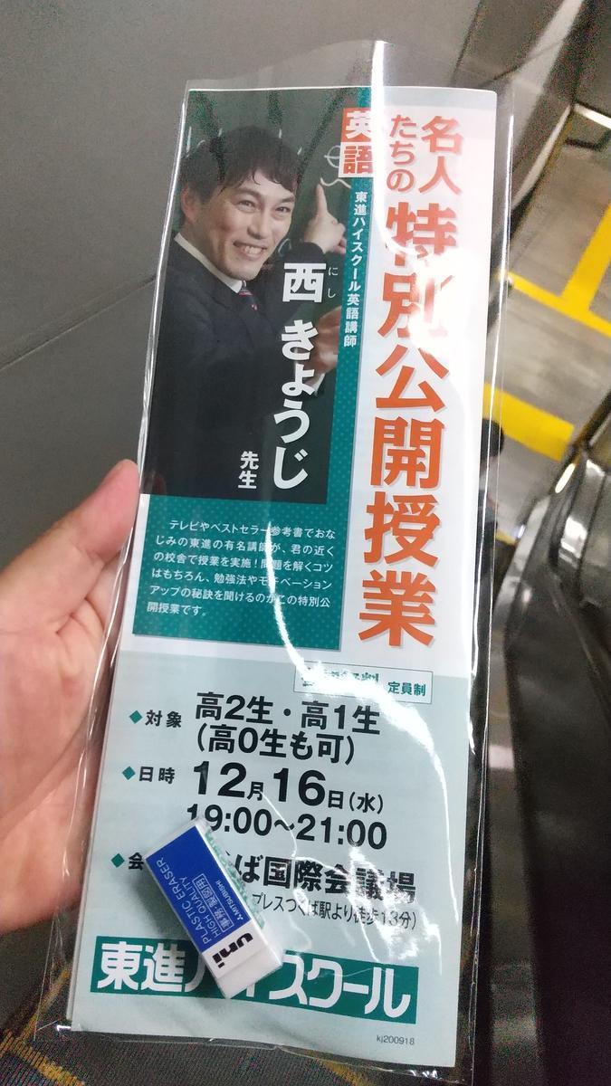 f:id:genta-san:20201207180925j:plain