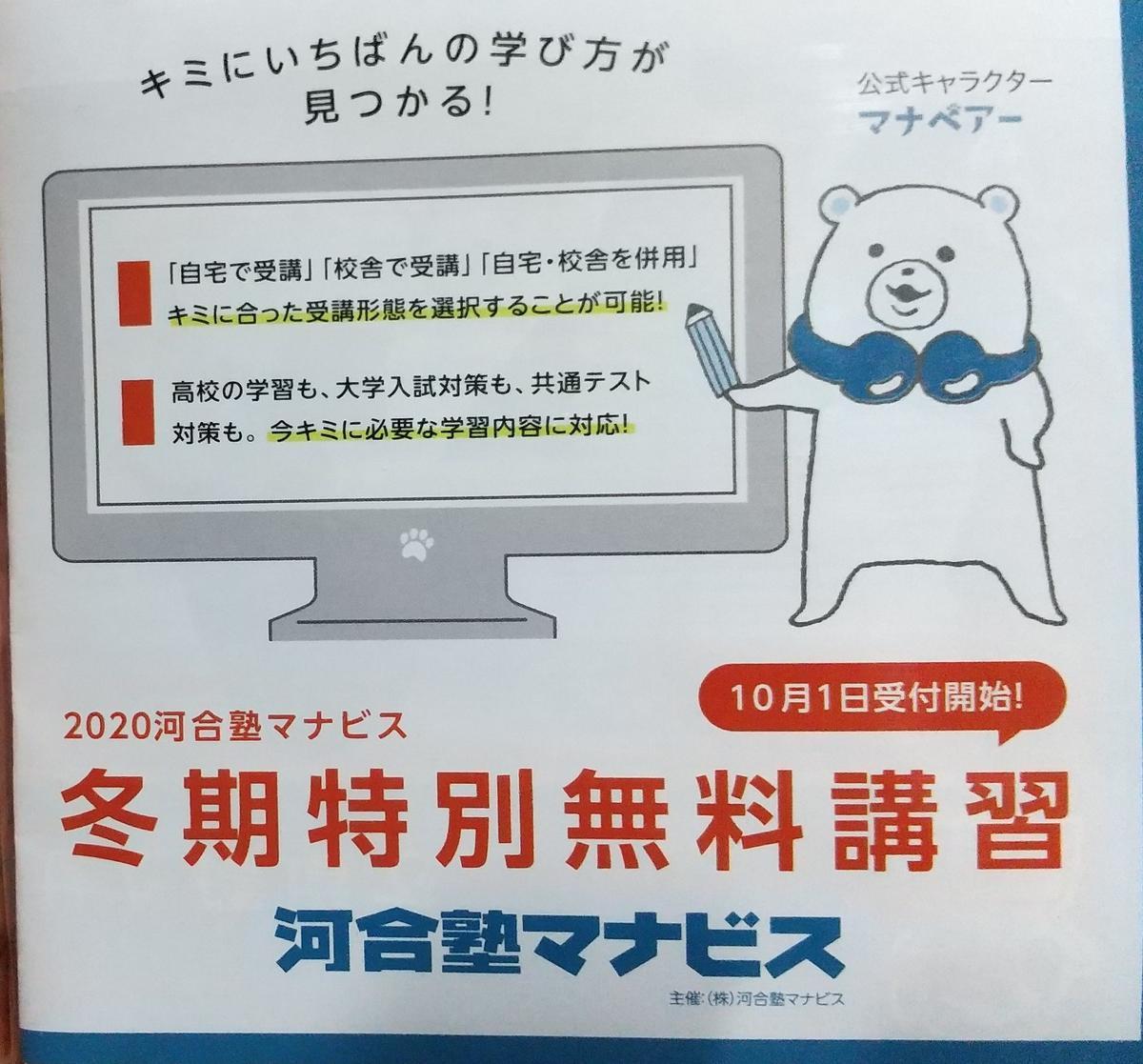 f:id:genta-san:20201208183231j:plain