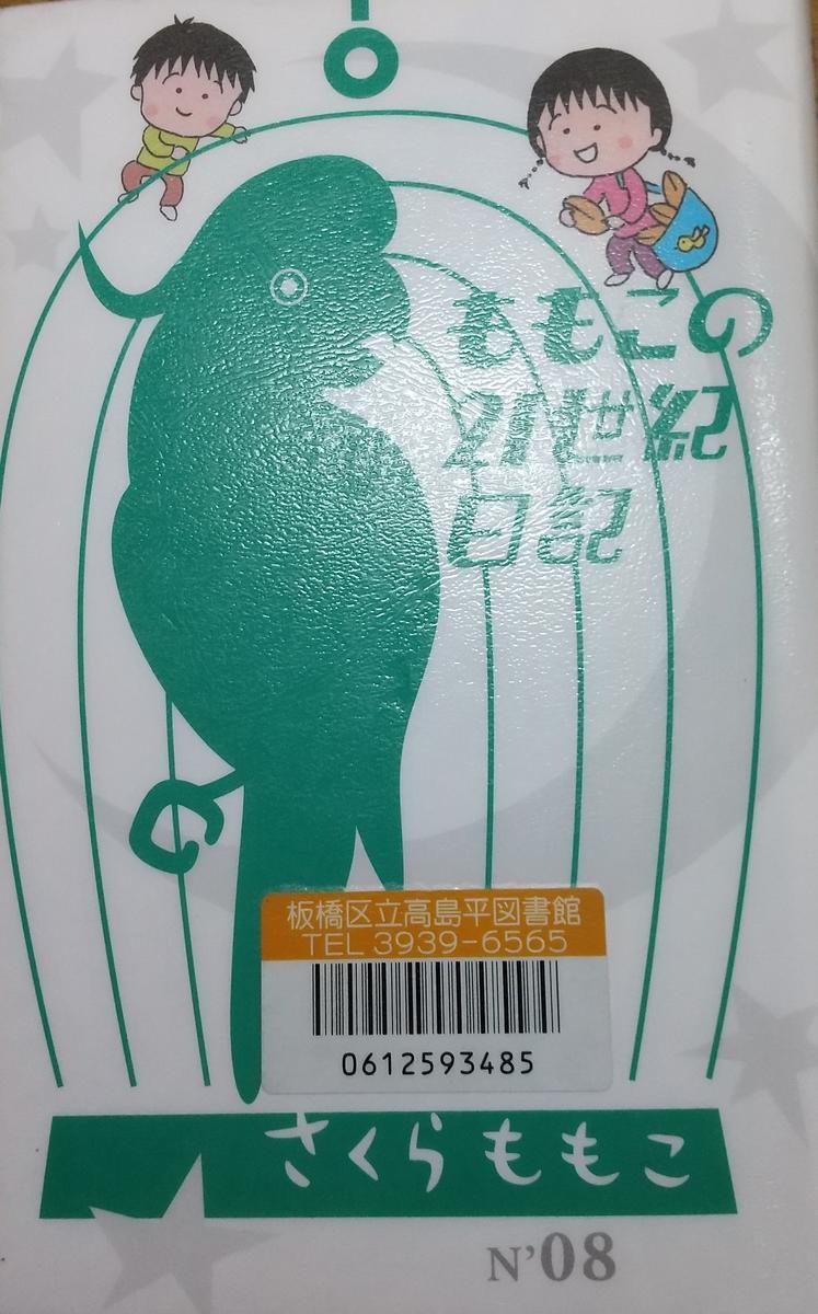 f:id:genta-san:20201209193226j:plain