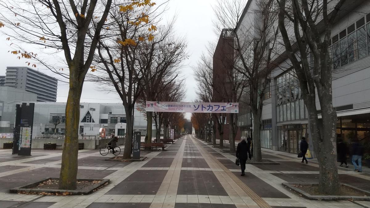 f:id:genta-san:20201210175529j:plain