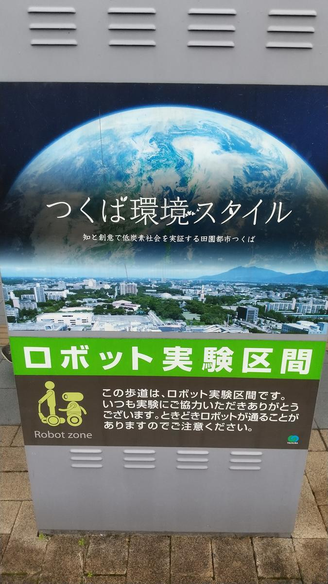 f:id:genta-san:20201210175637j:plain
