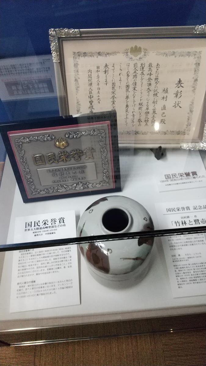 f:id:genta-san:20201212171016j:plain