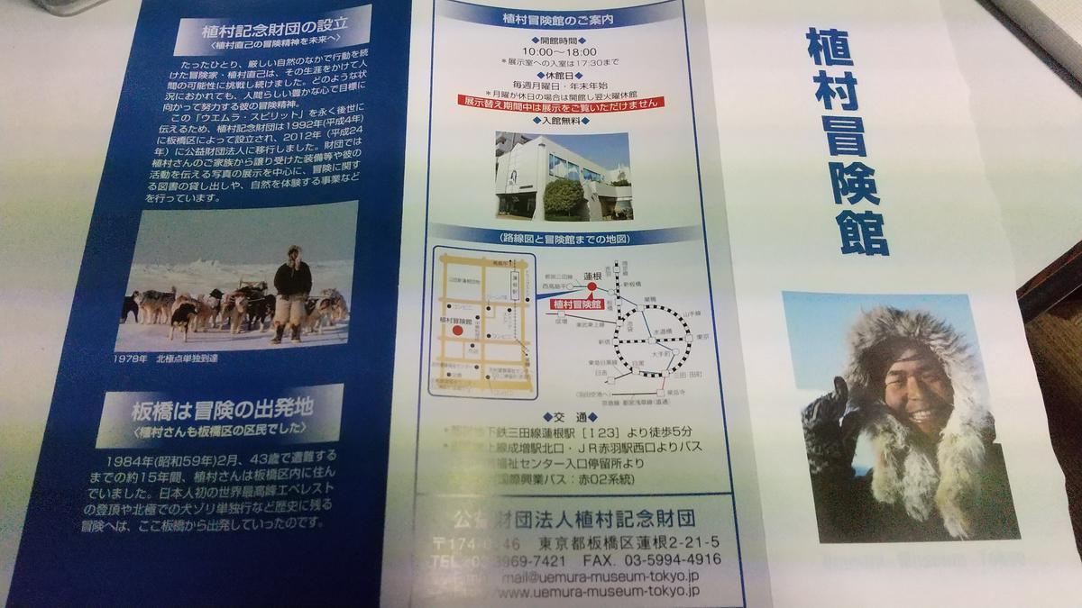 f:id:genta-san:20201212171126j:plain