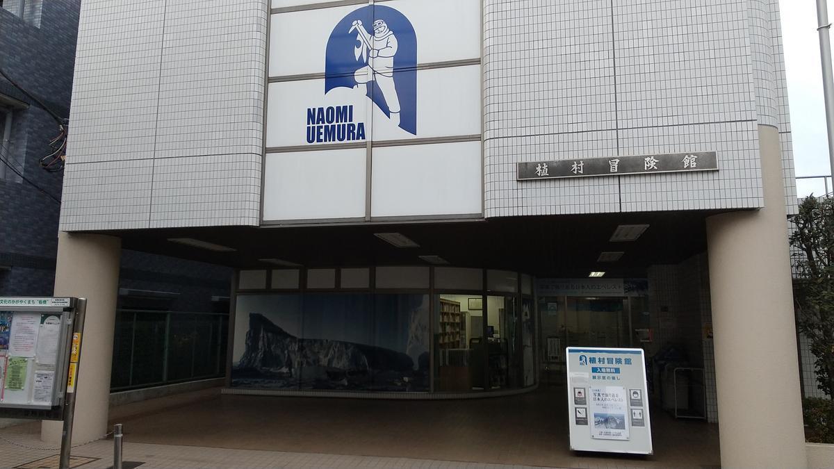 f:id:genta-san:20201212171230j:plain