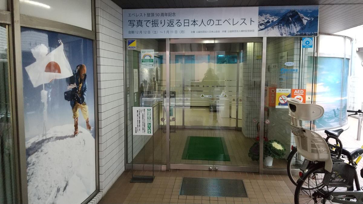 f:id:genta-san:20201212171331j:plain