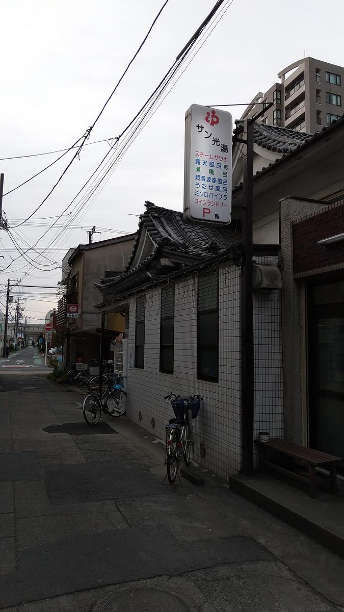 f:id:genta-san:20201213165228j:plain