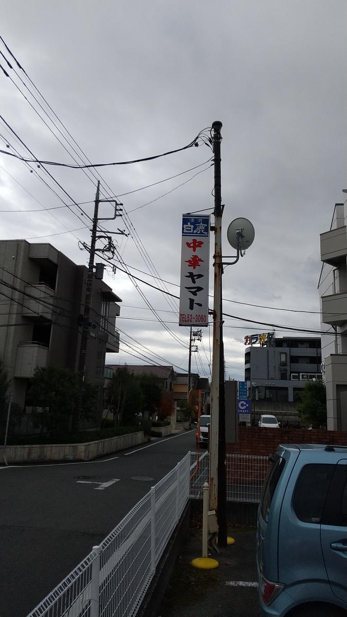 f:id:genta-san:20201214174421j:plain