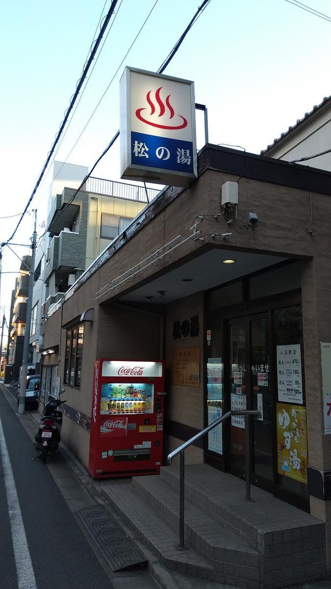 f:id:genta-san:20201217173706j:plain