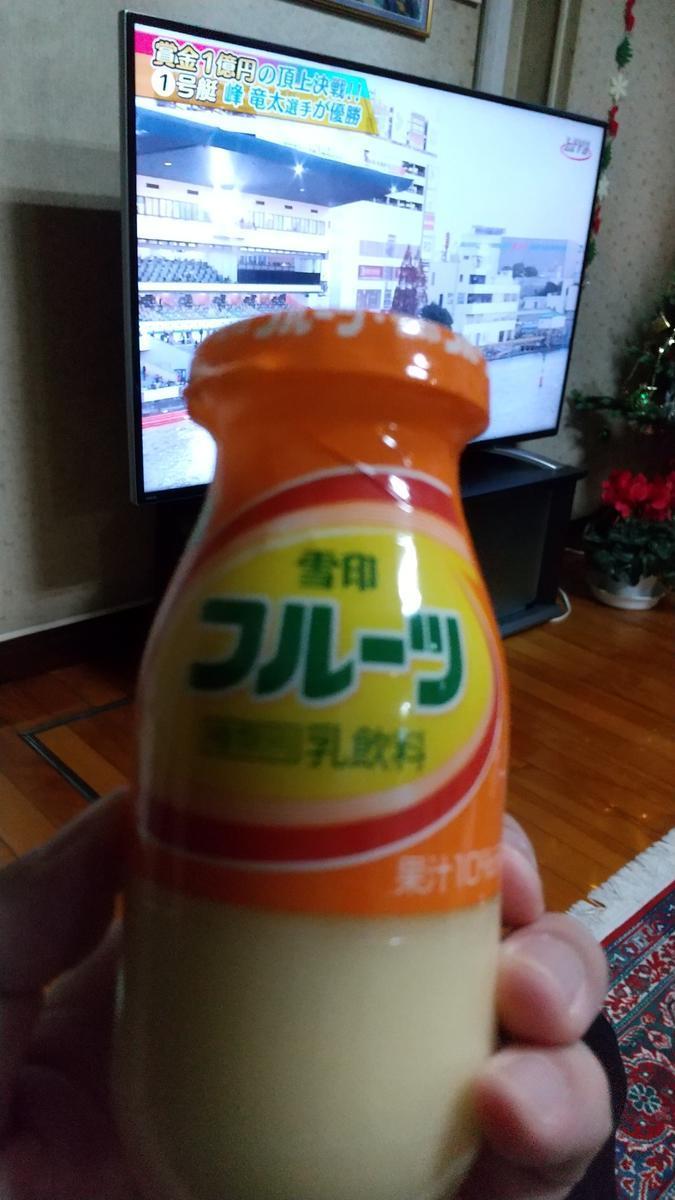 f:id:genta-san:20201220164206j:plain