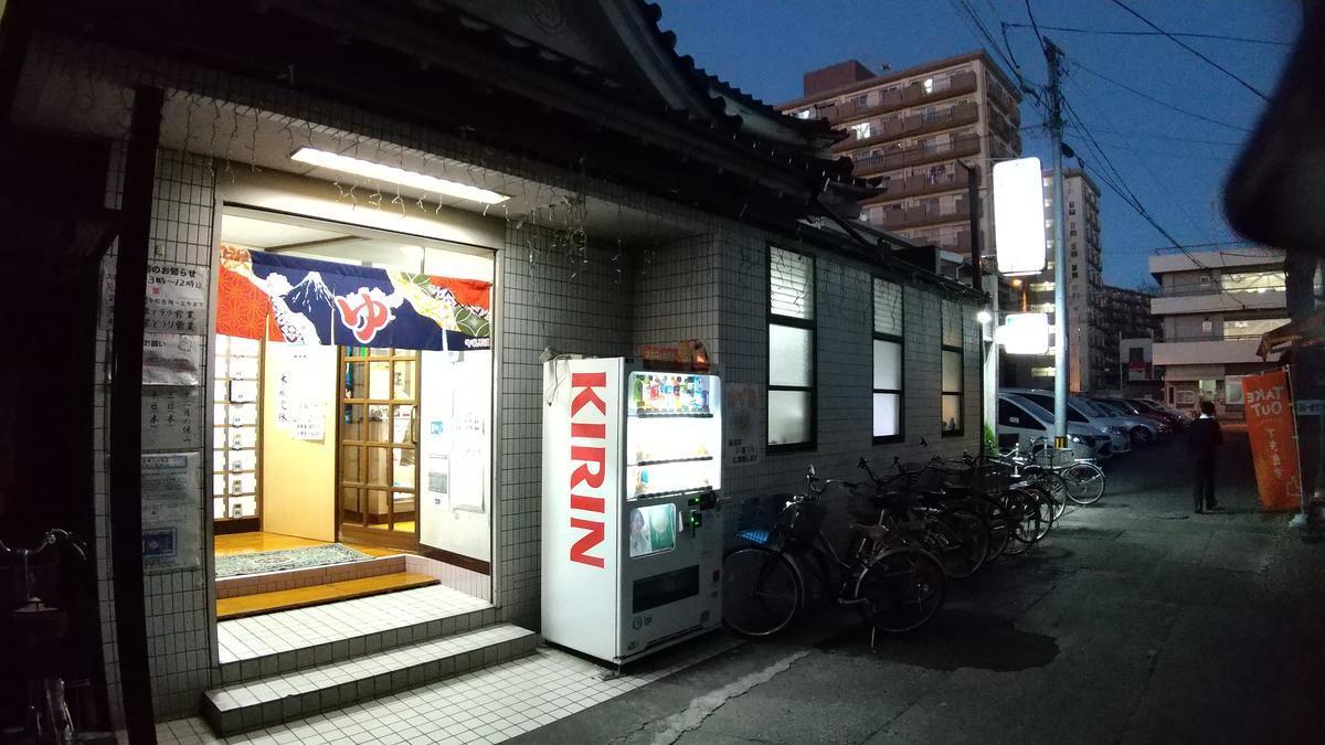 f:id:genta-san:20201220165819j:plain