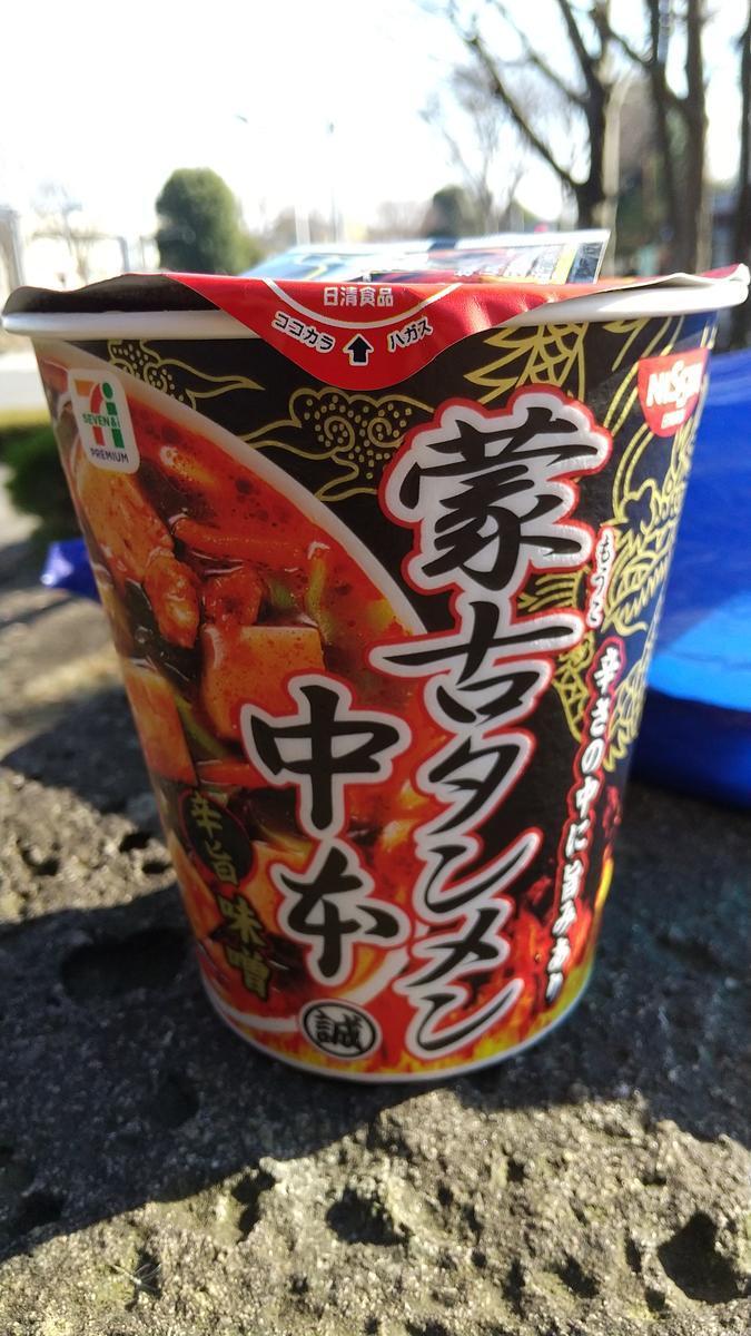 f:id:genta-san:20201222181149j:plain