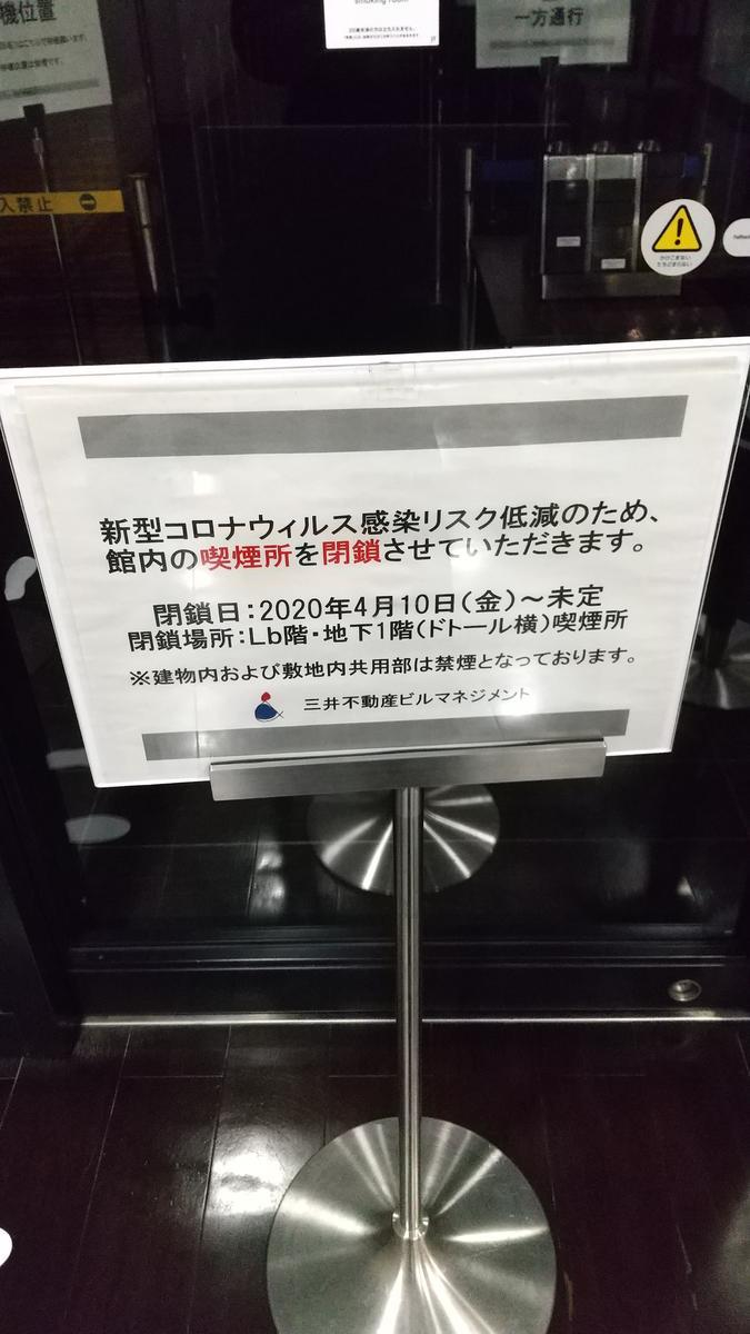 f:id:genta-san:20201223115032j:plain