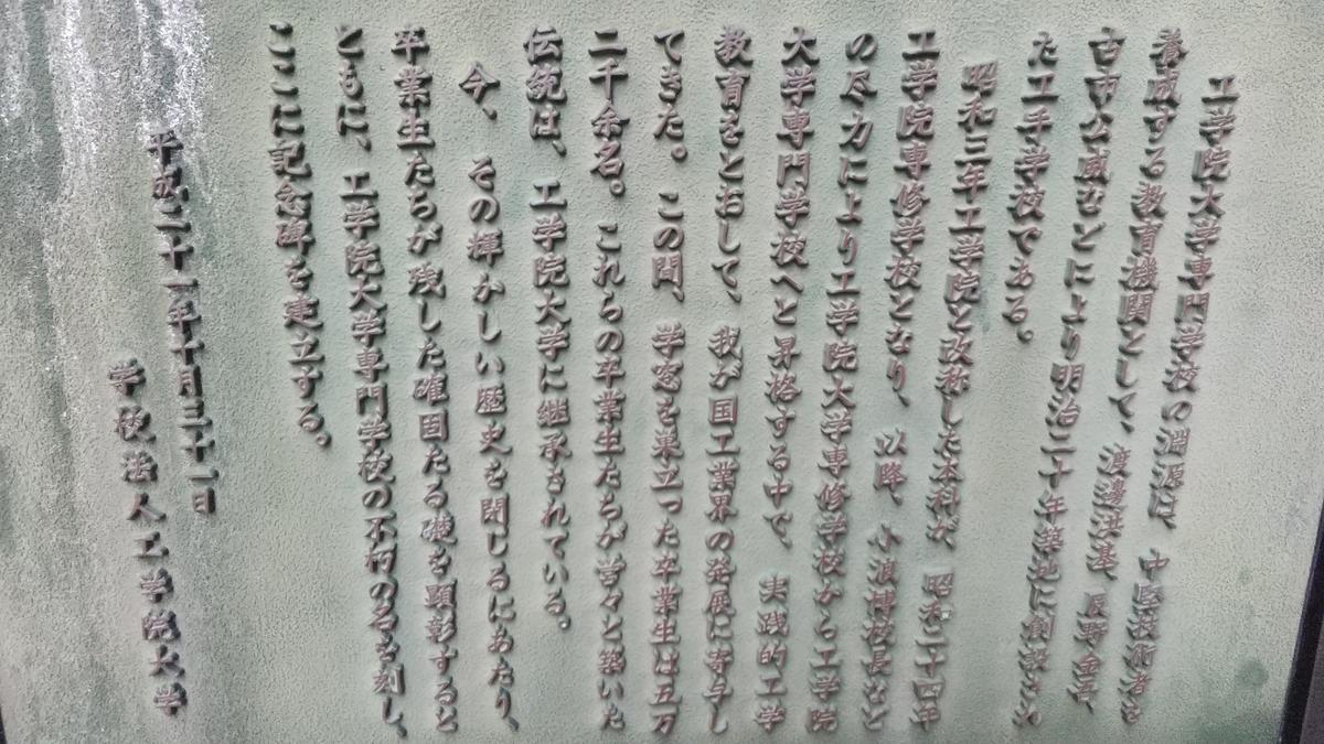 f:id:genta-san:20201223115343j:plain