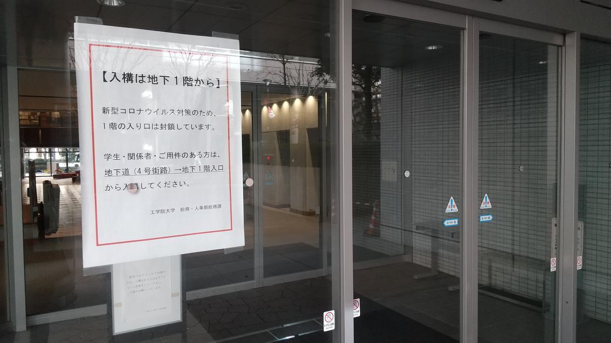 f:id:genta-san:20201223115359j:plain