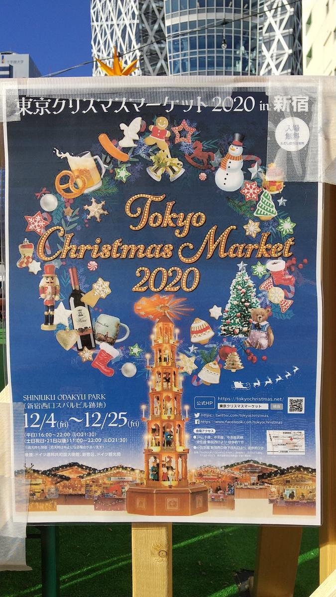 f:id:genta-san:20201223115647j:plain