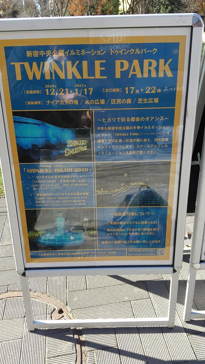 f:id:genta-san:20201223121317j:plain