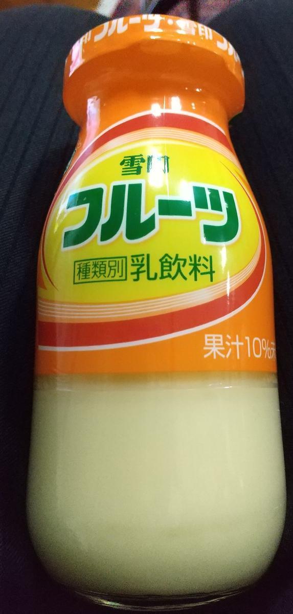 f:id:genta-san:20201223171557j:plain
