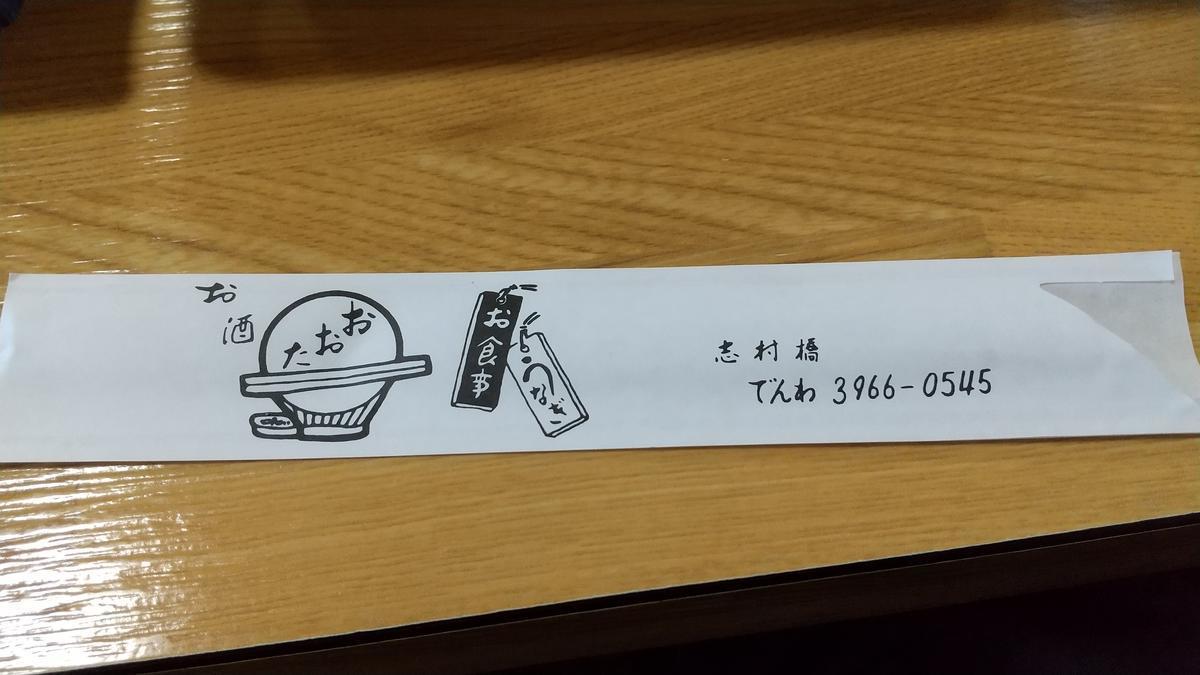 f:id:genta-san:20201223171916j:plain