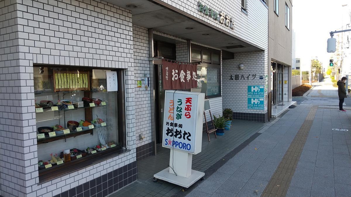 f:id:genta-san:20201223172057j:plain