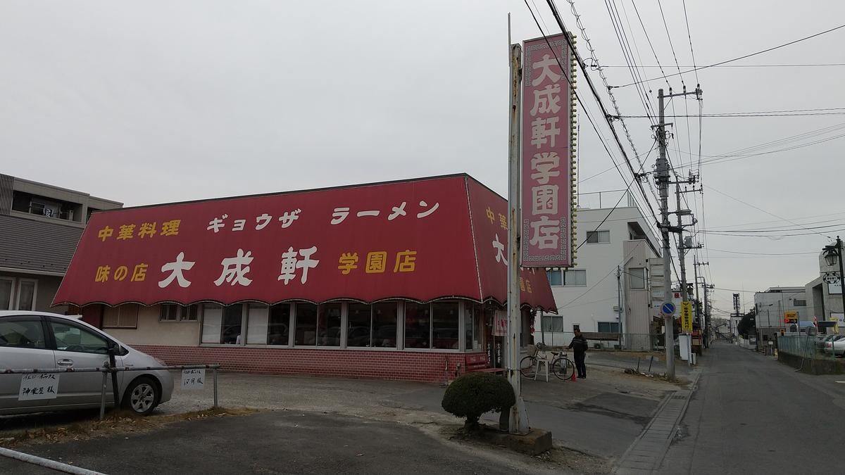 f:id:genta-san:20201224174522j:plain