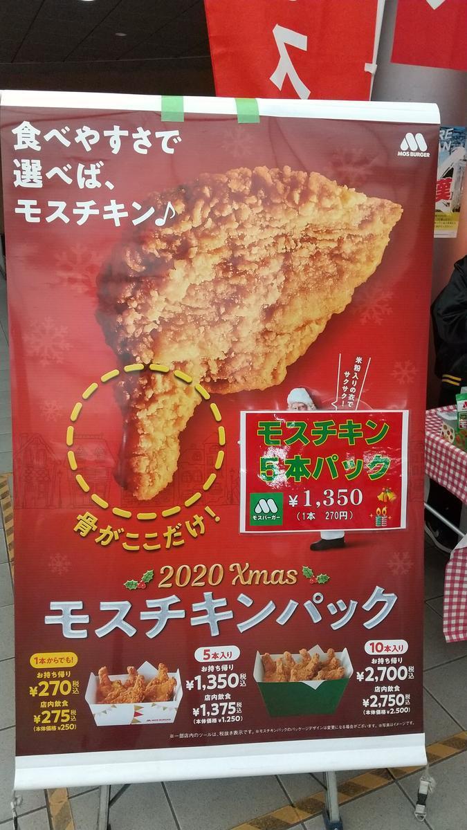 f:id:genta-san:20201224191438j:plain