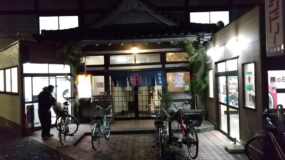 f:id:genta-san:20201227175136j:plain
