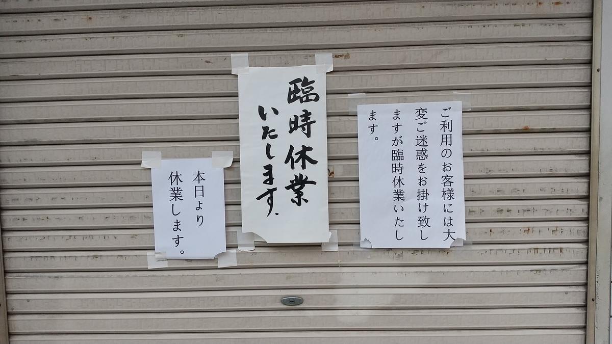 f:id:genta-san:20201227175300j:plain