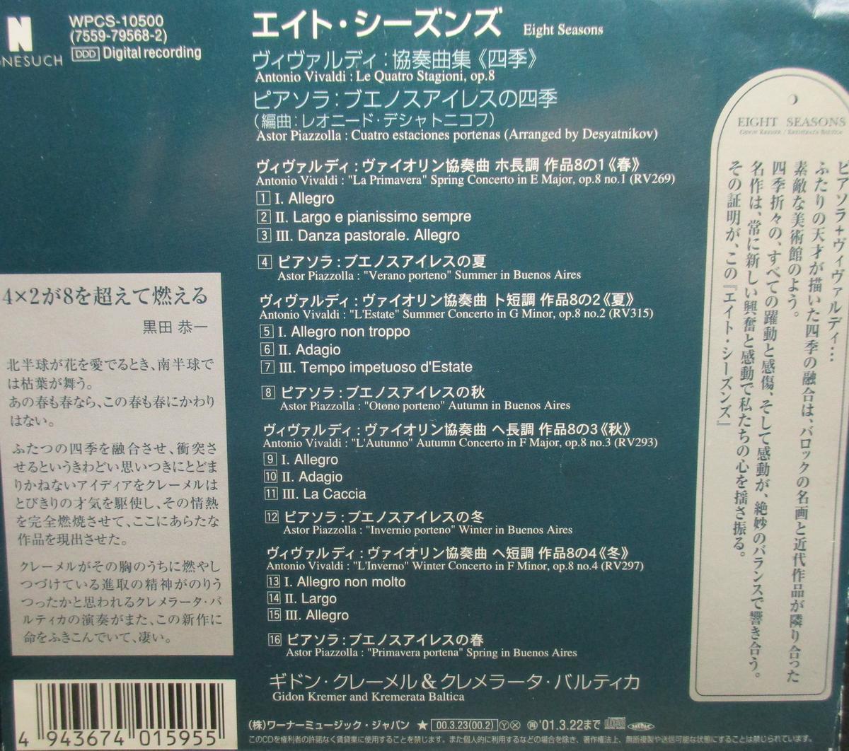 f:id:genta-san:20201227213953j:plain
