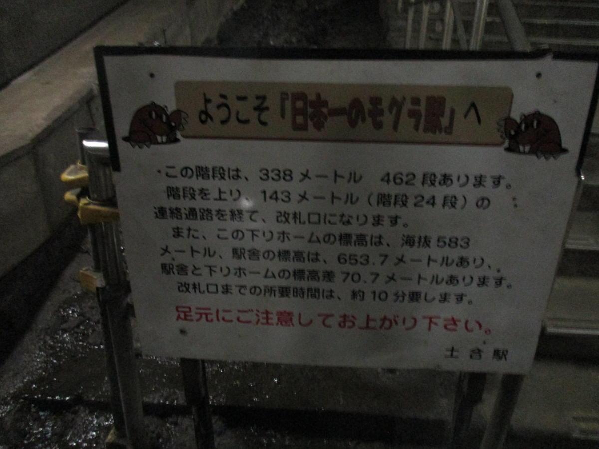 f:id:genta-san:20210102222557j:plain