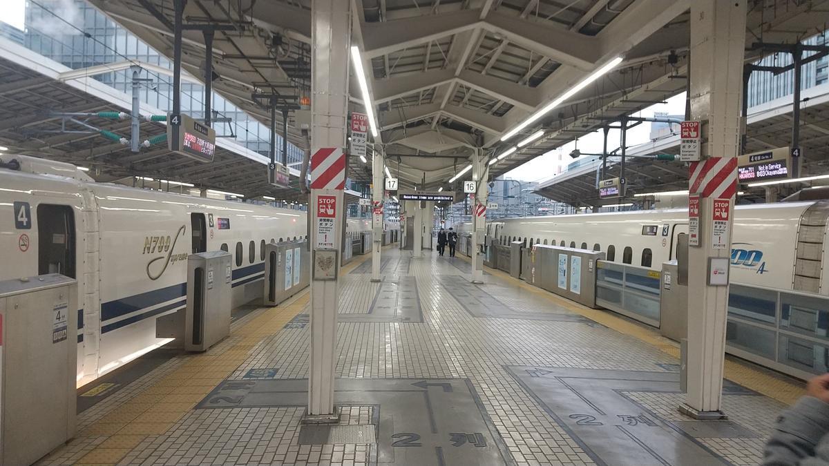 f:id:genta-san:20210106075817j:plain