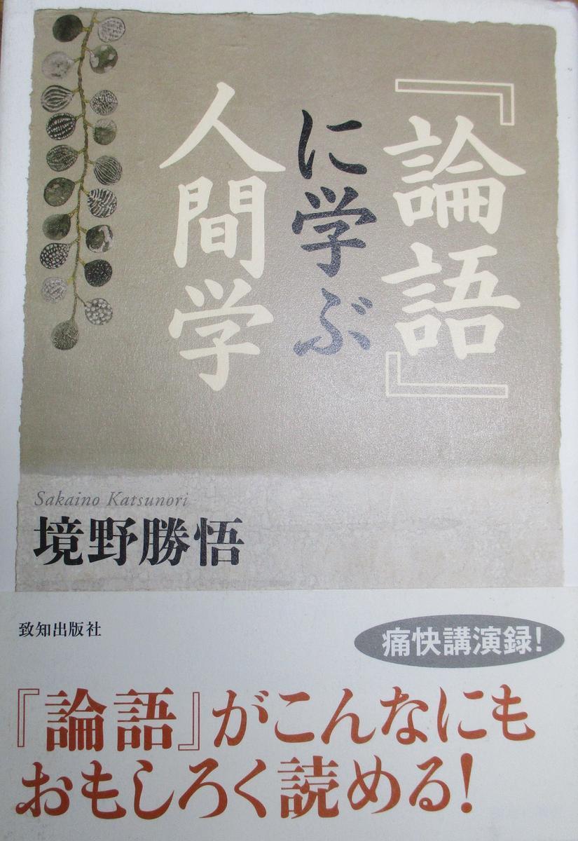 f:id:genta-san:20210106203330j:plain