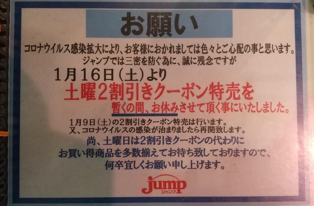 f:id:genta-san:20210109111128j:plain
