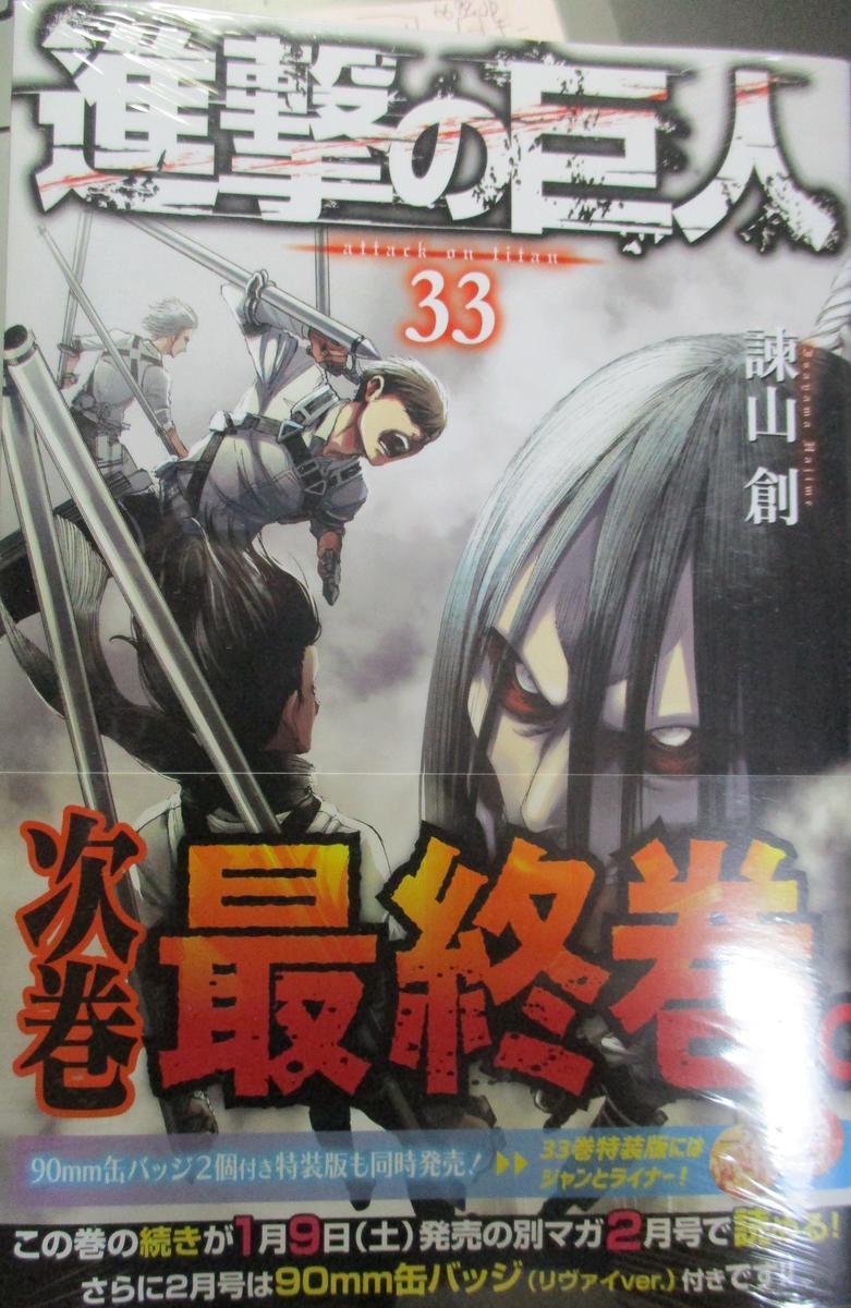 f:id:genta-san:20210110162544j:plain