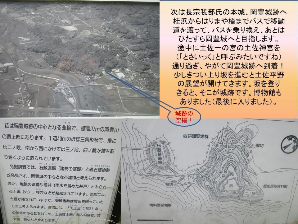 f:id:genta-san:20210113113607j:plain
