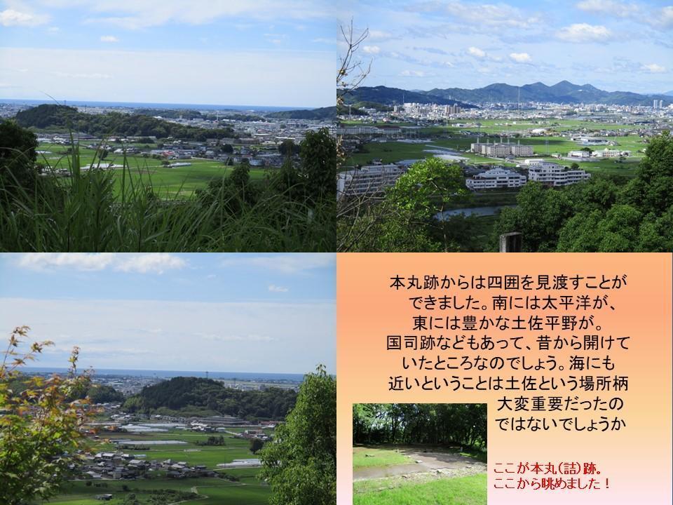 f:id:genta-san:20210113113618j:plain