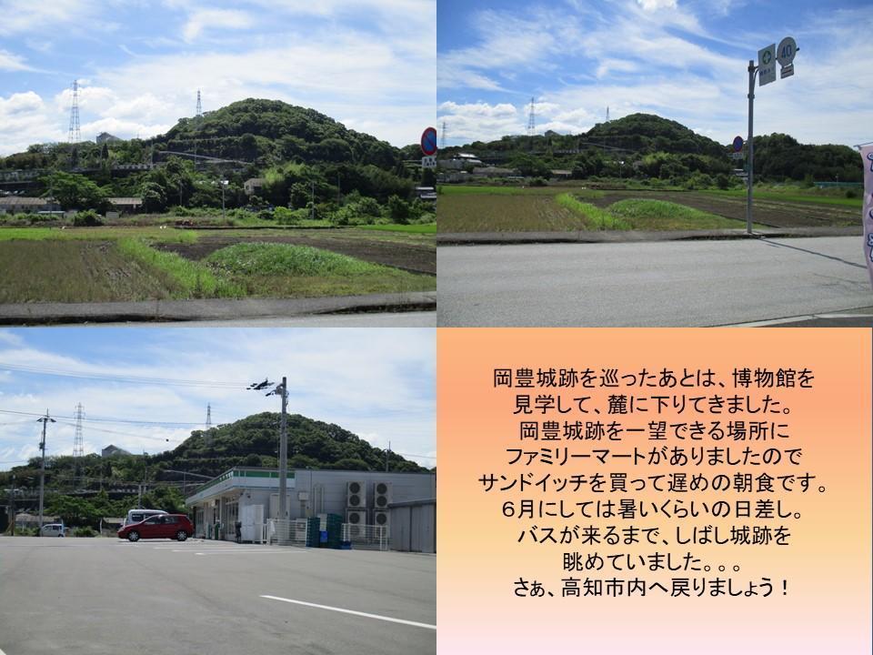 f:id:genta-san:20210113113648j:plain