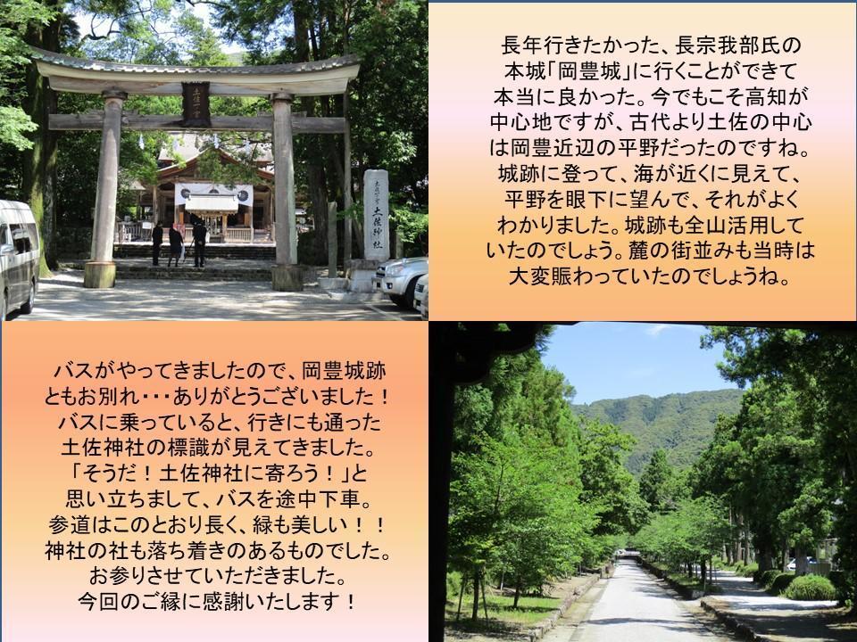 f:id:genta-san:20210113113706j:plain