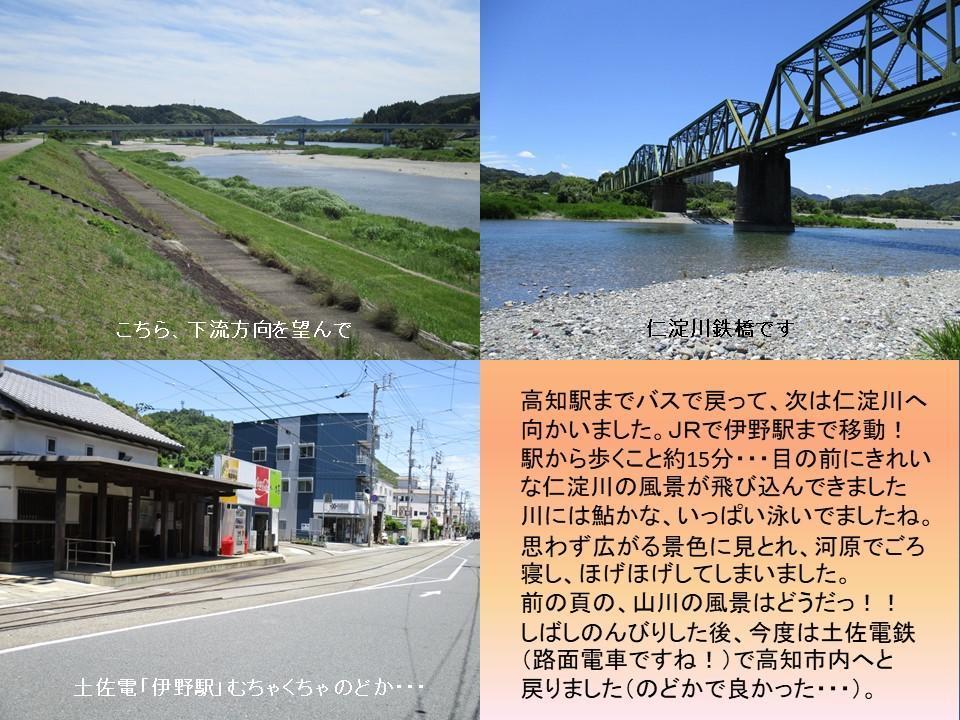 f:id:genta-san:20210113113738j:plain