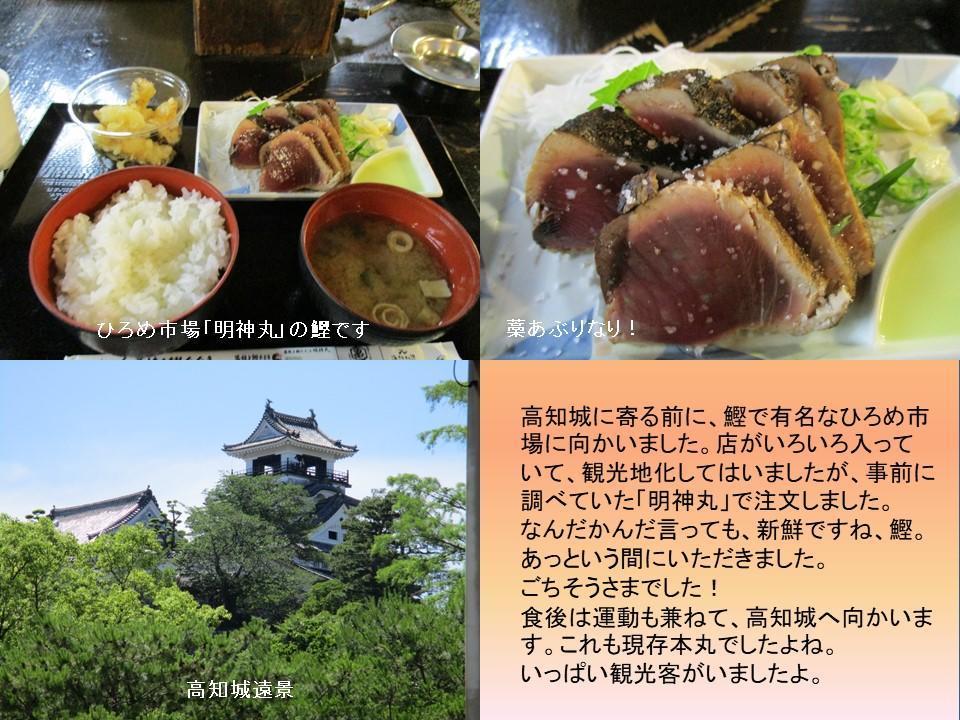 f:id:genta-san:20210113113754j:plain